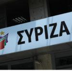 Ερώτηση 22 βουλευτών του ΣΥΡΙΖΑ για το ενδεχόμενο σοβαρών εμπλοκών και ποινικών εκκρεμοτήτων βουλευτών της ΝΔ – μελών της προανακριτικής επιτροπής