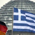 Αγία Σοφία: Μυστική τριμερής Ελλάδας, Τουρκίας, Γερμανίας
