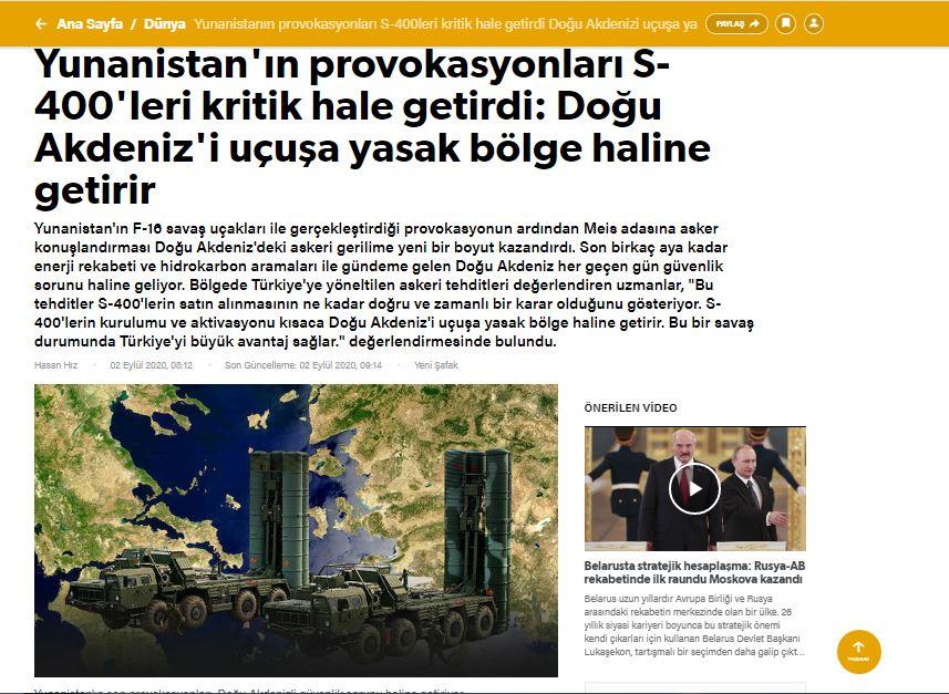Η Τουρκία έτοιμη να πατήσει το κουμπί των S-400: «Είναι θέμα ωρών η ενεργοποίηση του όπλου»
