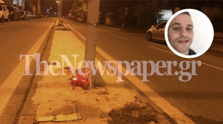 Τραγωδία: Σκοτώθηκε 24χρονος σε φρικτό τροχαίο – Οι κάμερες θα «μιλήσουν» (εικόνες)