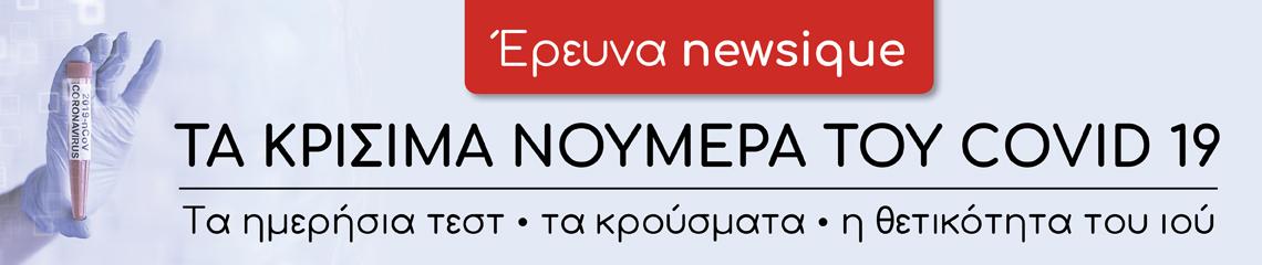 Nikolas Giatromanwlakhs O Prwtos Anoixta Gkei Ypoyrgos Sthn Ellada Newsique Gr